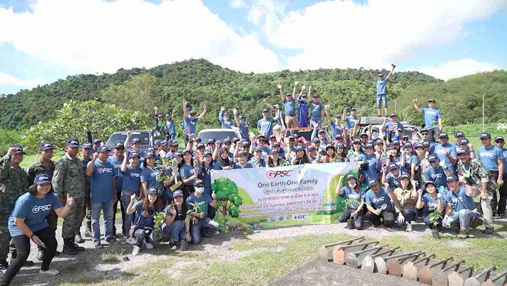 """One Earth One Family 2563"" ปลูกป่า ฟื้นฟูธรรมชาติบ้านเรา"