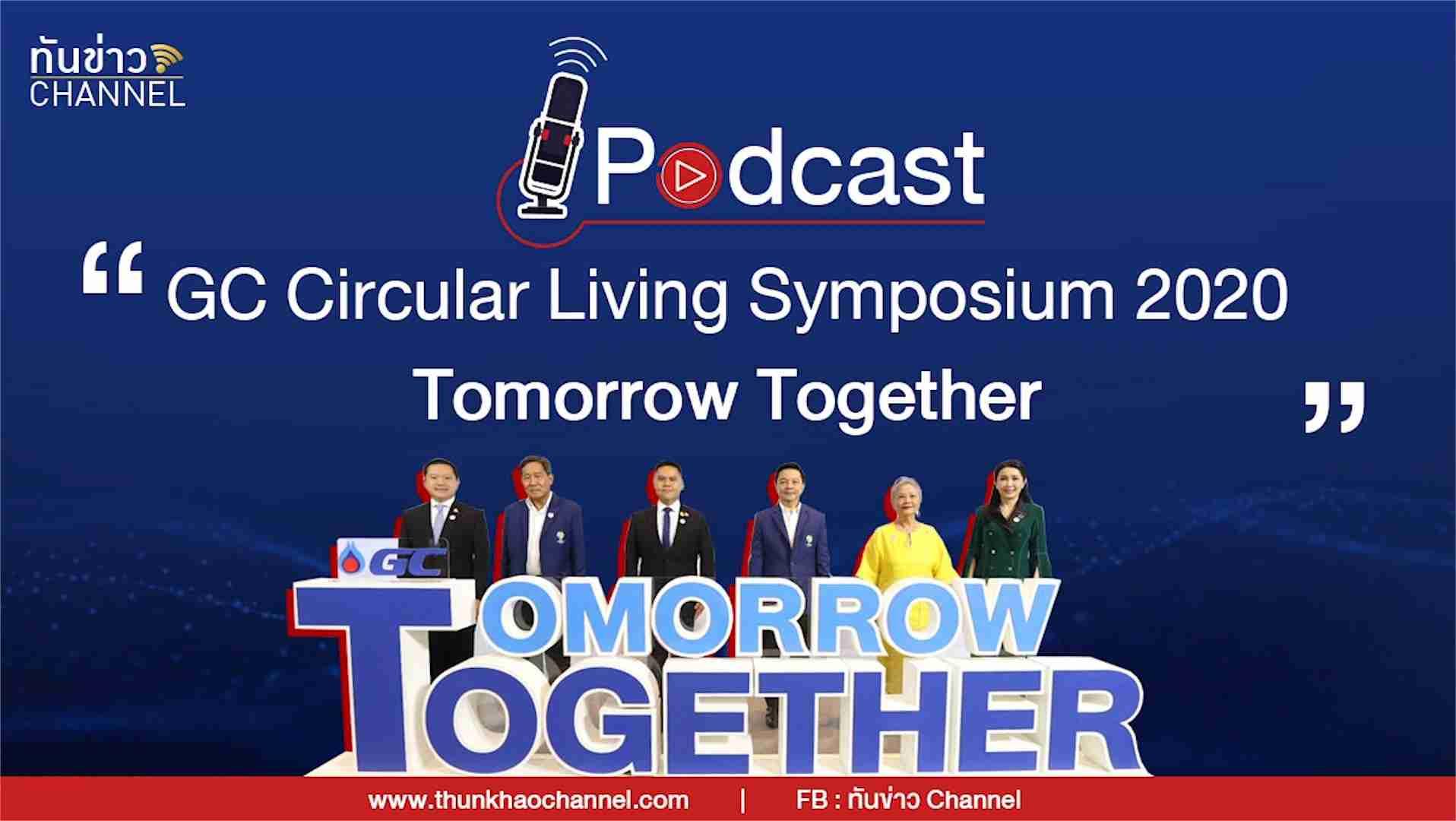 Podcast Scoop GC Circular Living Symposium 2020 : Tomorrow Together