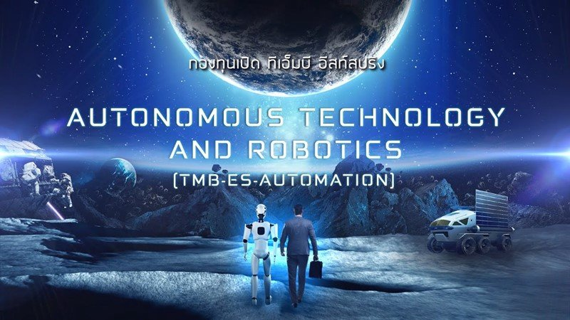 TMB-ES-AUTOMATION