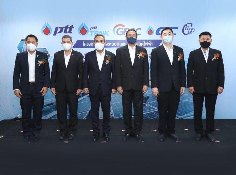 """กลุ่ม ปตท. เปิดตัว """"โซลาร์ชนิดลอยน้ำทะเล"""" แห่งแรกของไทย"""