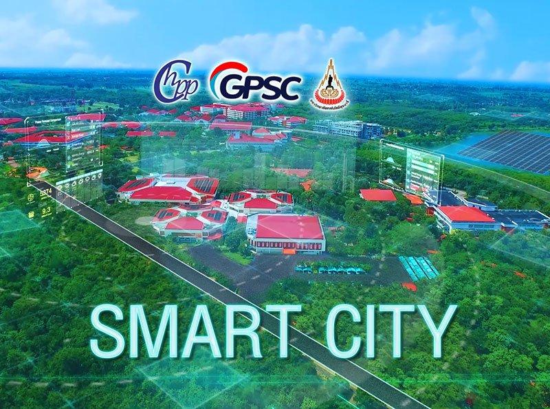 """""""GPSC ผนึกกำลัง ม.เทคโนโลยีสุรนารี"""" รุกโครงการติดตั้งโซลาร์ลอยน้ำ"""